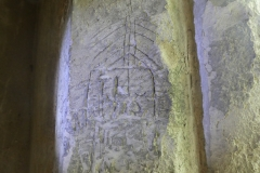Unidentified mark, Memorial, THC, 1712, chevrons