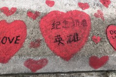 Heart with text