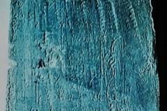 Script above script, south chancel aisle, west pillar, northeast face