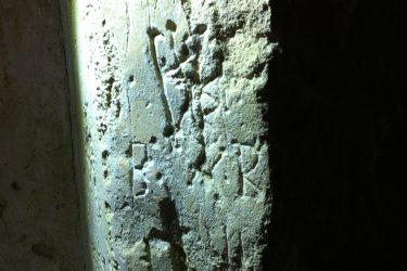 Marian marks, initials, B, R