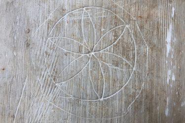 Daisy Wheel, Little Dunmow, Essex